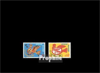 Uno - Wien 216 - 217 (kompl.  Ausg. ) Gestempelt 1996 Friedensappell Eur 3,  20 photo