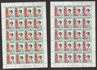Barbuda 1985 Queen Mother Ovpt.  Sc 725 Sg 810 Pane With Missing Yellow Error photo