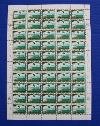United Nations (g18) 1971 Upu Headquarters Sheet photo