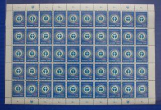 United Nations (g26) 1972 Human Environment Sheet photo