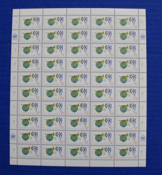 United Nations (g40) 1974 Upu Centenary Sheet photo