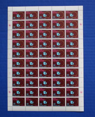 United Nations (g91) 1980 Decade For Women Sheet photo