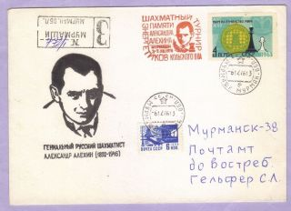 Russia Ussr Chess World Champion Alexander Alekhine Tournament 1976 Murmashi photo