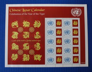 United Nations (s38) 2010 Lunar Calendar (tiger) Personalized Sheet photo