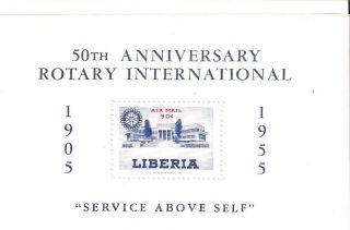 Liberia 1955 Rotary International Headquarters S/s (sc C99) photo