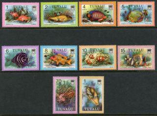 Tuvalu: Tropical Fish (96 - 113) photo