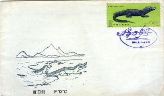 1980s Animal Fauna Chinese Alligator Fdc China photo