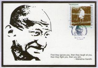 Bangladesh 2011 Mahatma Gandhi Of India At Noakhali Mourning Max Card 7677 photo