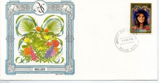 Belize 1986 Royal Wedding Prince Andrew & Sarah Fargusan Sc 833a Flower Fdc 67 photo