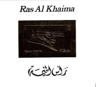 Ras Al Khaima Space Shuttle - Skylab Gold & Silver Foil S/s photo