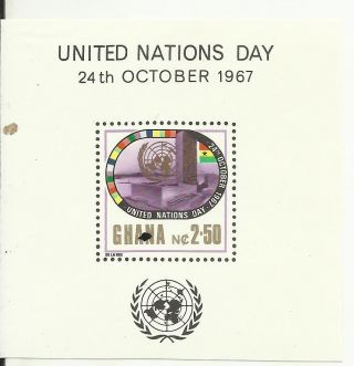 Stamp Ghana S/s 1967 United Nation Day World Globe Logo Emblem Fine photo