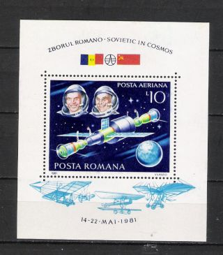 Romania 1981 Space Co - Operation S/s Mi Bl 180 Vf photo