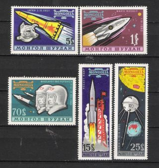 Mongolia 1963 Space Flights 5v Layka Mi 323/27 Vf photo