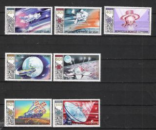 Mongolia 1985 Space Space Flight 7v Mi 1730/36 Vf photo