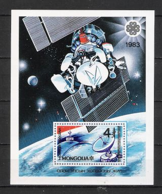 Mongolia 1984 Space World Communi Year S/s Mi Bl 98 Vf photo