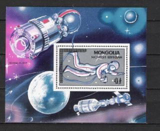 Mongolia 1985 Space Space Exploration S/s Mi Bl 111 Vf photo