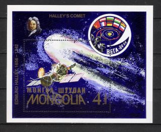 Mongolia 1986 Space Halleys Comet S/s Mi Bl 117 Vf photo