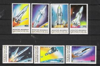 Mongolia 1989 Space Space Exploration 7v Mi 2040/46 Vf photo