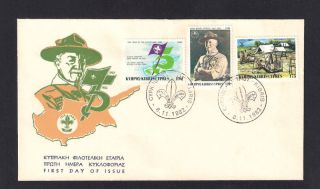 Cyprus 1982 Scouts 75th Anniversary Baden Powell Unofficial Fdc photo