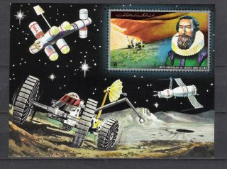 Ajman 1972 Space Kepler Lunar Rover S/s Imp.  Vf photo