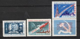 Russia Ussr 1961 Space Firrst Manned Space Flight 3v Mi 2473/75 Vf photo