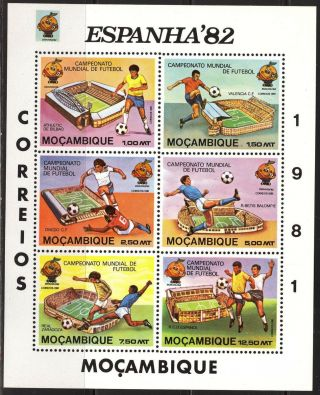 Mozambique 1981 Football Soccer Fifa World Cup Spain 1982 S/s Of 6 Imperf. photo