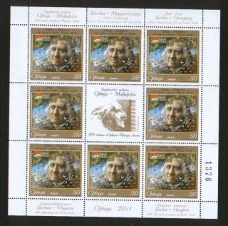 Serbia - Hungary - Joint Issue - 200th Franz Liszt ' S Birth photo