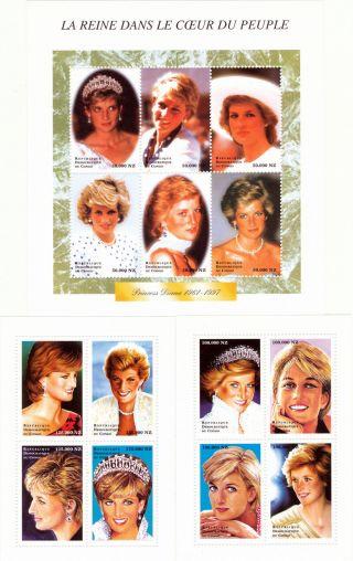 Congo - 1998 - Princess Diana 3 X S/s - High Value - photo