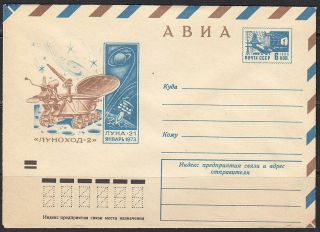 Soviet Russia 1973 Stationery Space Cover Lunokhod - 2 Luna - 21 8924 The Moon photo