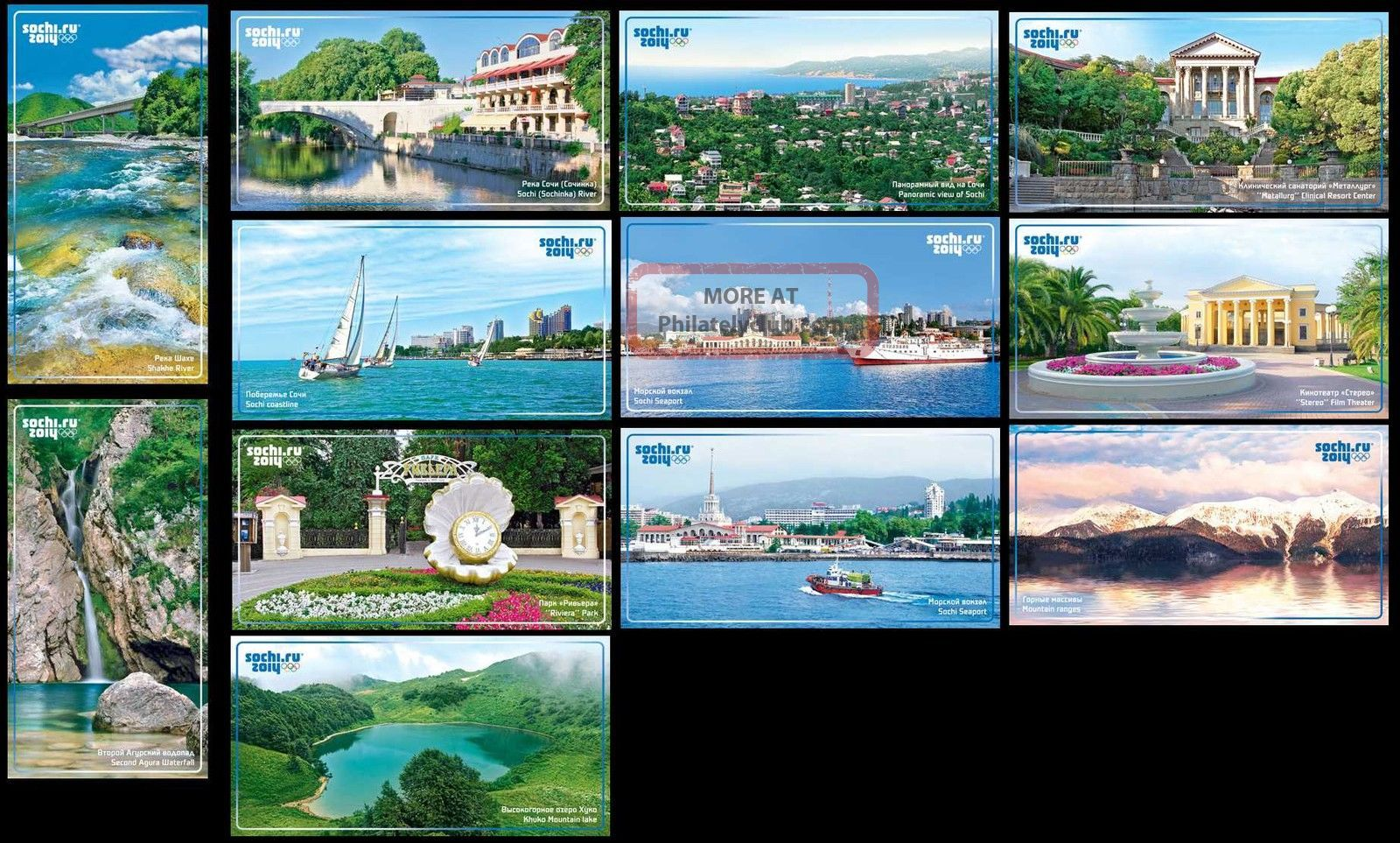 2013.  Russia.  Xxii Winter Olympic Games.  Sochi - 2014.  Tourism.  12 Postcards Sports photo