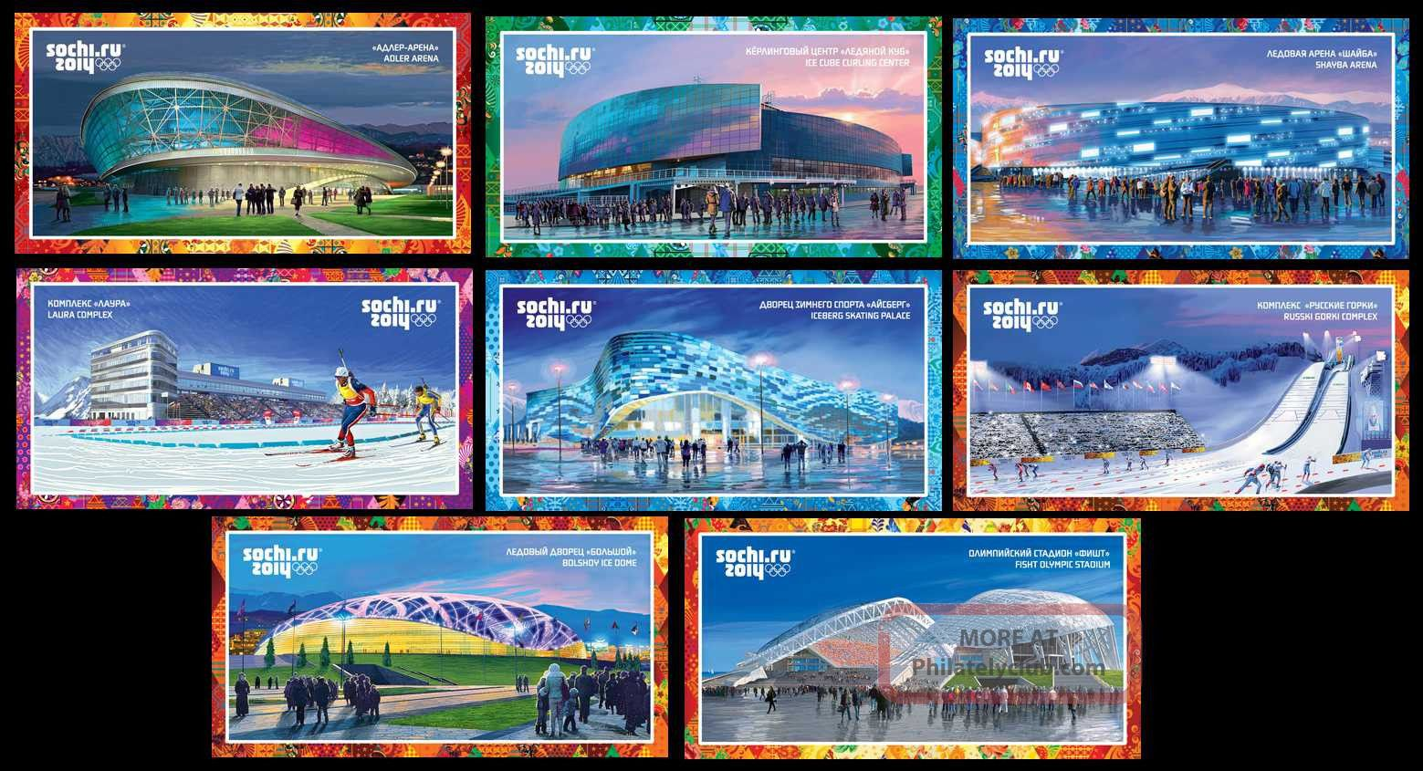 2013.  Russia.  Xxii Winter Olympic Games.  Sochi - 2014.  Athletic Facilities.  8 Cards Sports photo