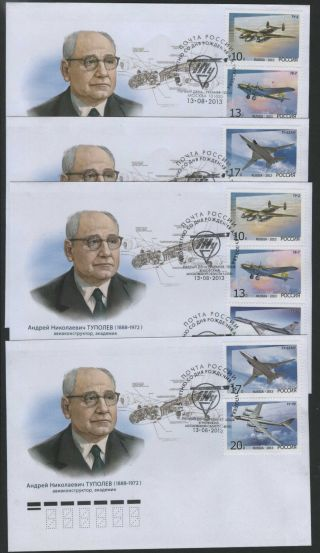 2013.  Russia.  Bombers.  To The 125th Anniv.  Of The Birth Of A.  N.  Tupolev.  4 Fdcs photo