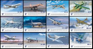 2013.  Russia.  Bombers.  To The 125th Anniv.  Of The Birth Of A.  N.  Tupolev.  12 Cards photo
