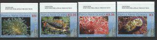 Papua Guinea 2008 Sc 1300 - 1303 Marine Life Fish photo