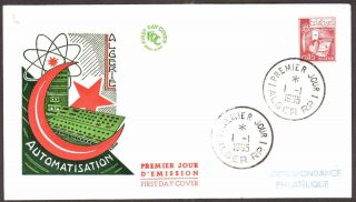 Algeria 1964/65 Atom & Electronics Center,  Scott 326 - Fdc photo