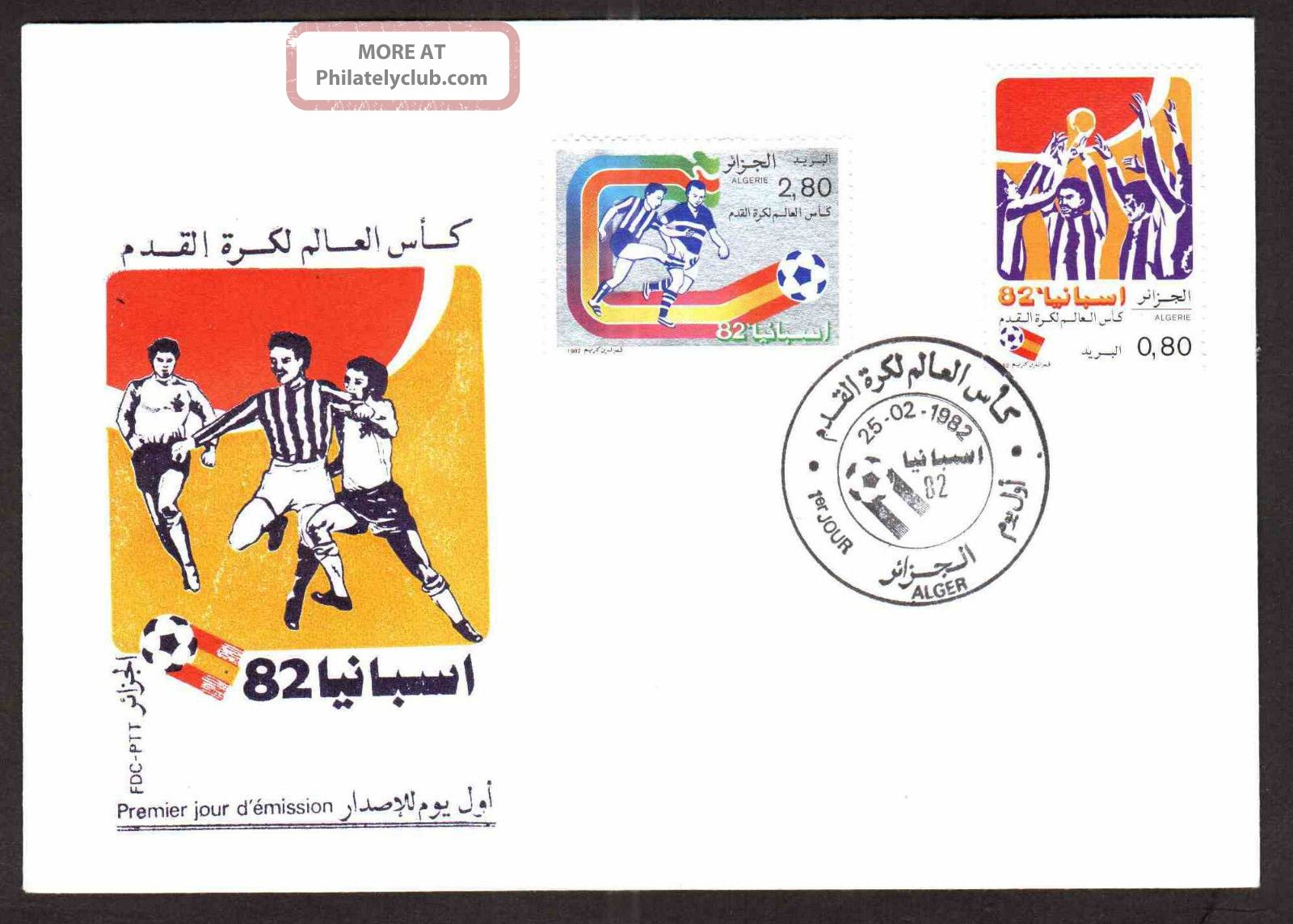Algeria 1982 Espana World Soccer Championship,  681/2 - Fdc,  Topical Cancel Sports photo