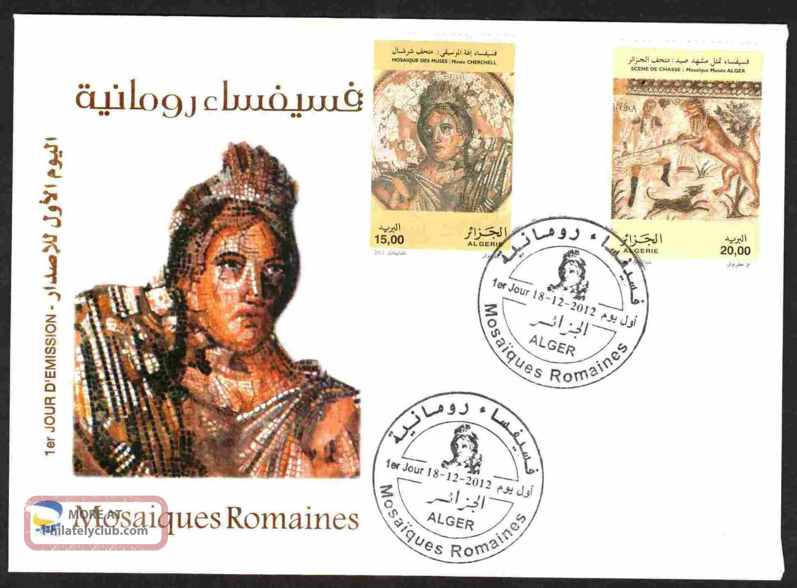 Algeria 2012 - Roman Mosaics (2v),  Dec 18th,  2012 - Fdc With Topical Cancel Topical Stamps photo