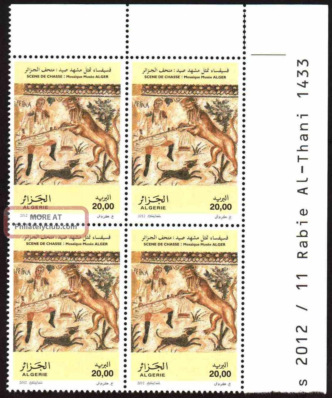 Algeria 2012 - Roman Mosaics (1v),  Dec 18th,  2012 - Corner Block Of 04 Topical Stamps photo