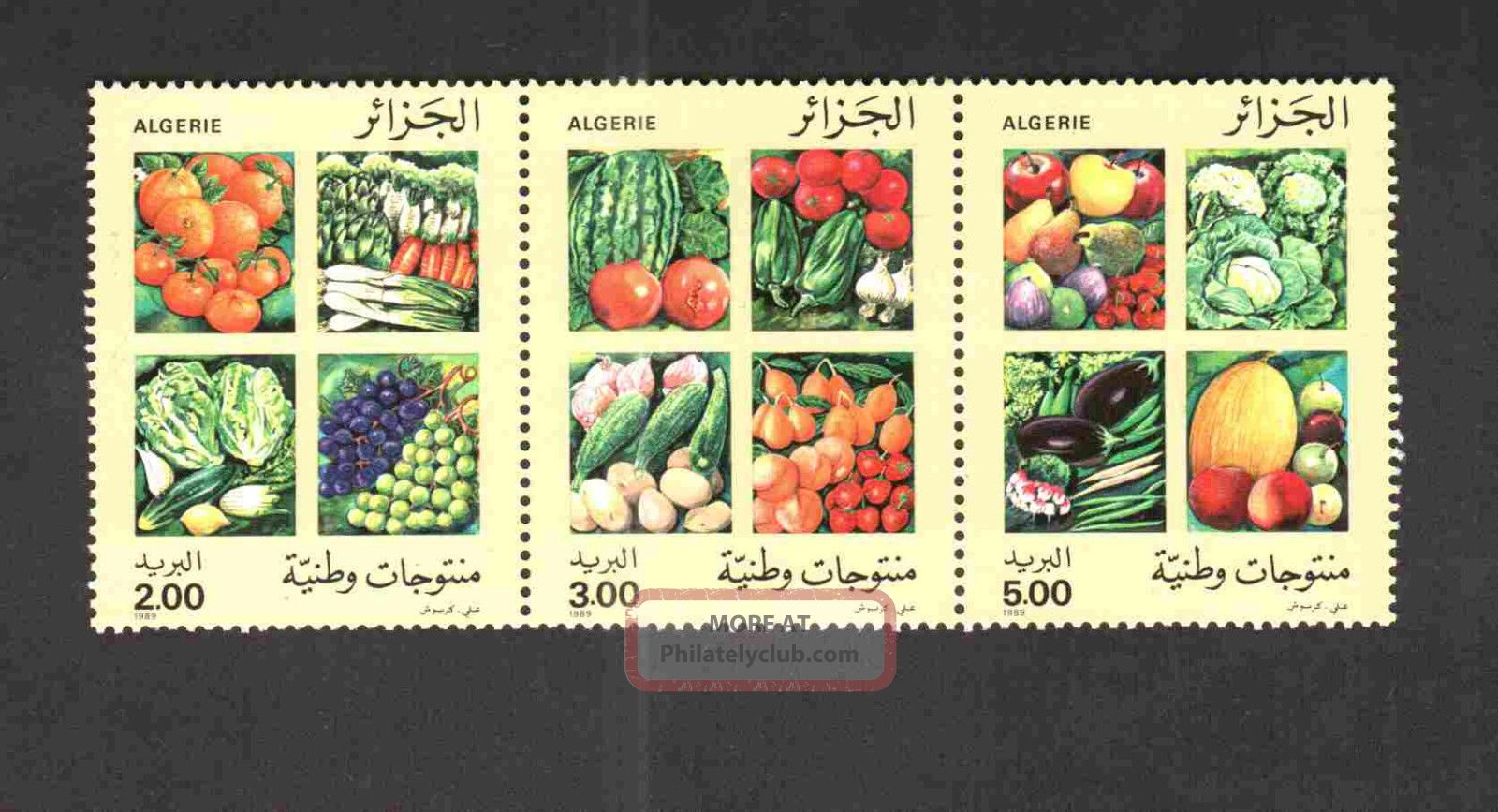 Algeria 1989 Vegetables & Fruits,  Scott 901a - C - Strip Of 03 - Topical Stamps photo