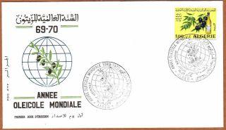 Algeria 1970 - Olive Year