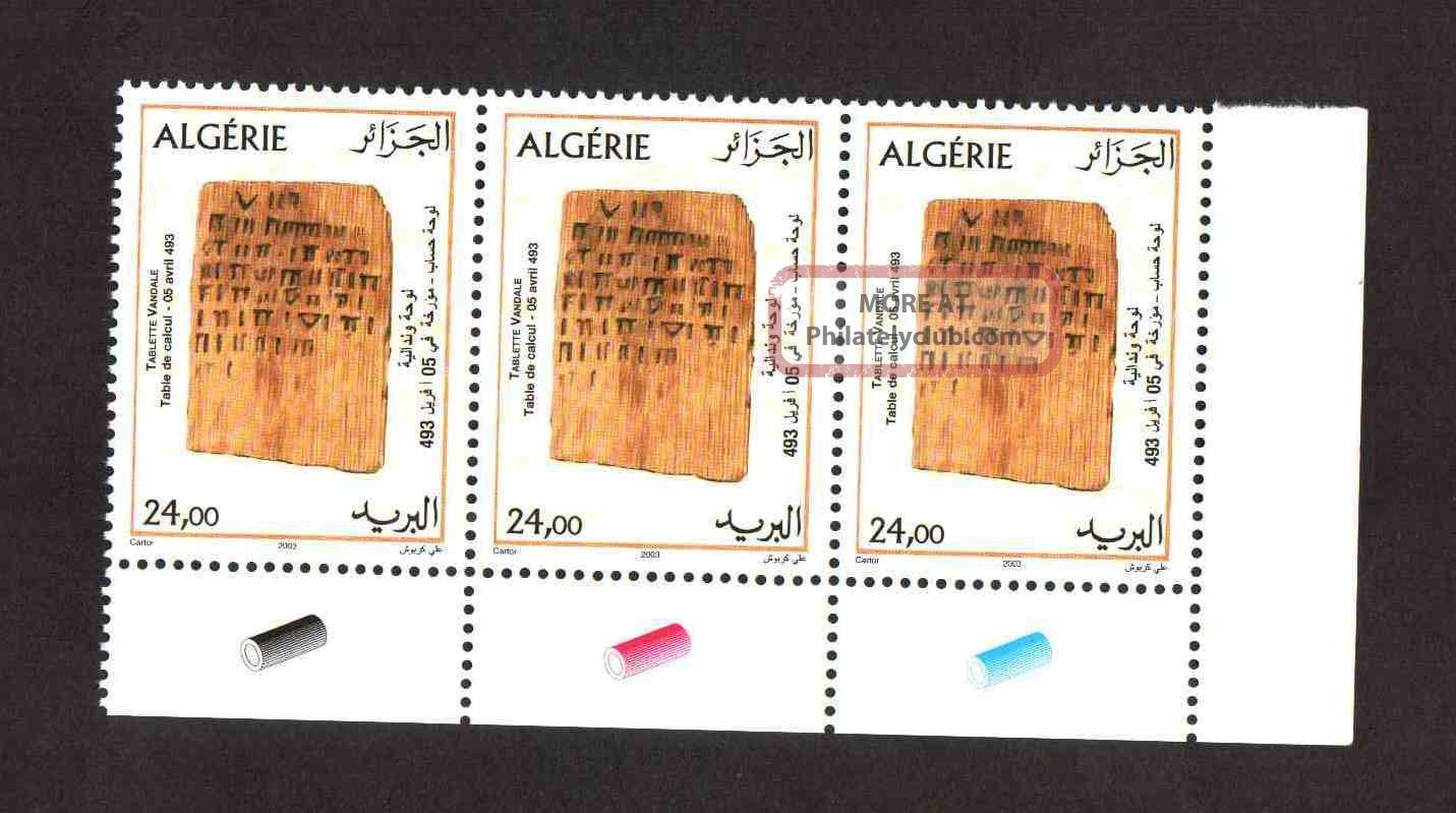 Algeria 2003 - Vandal Tablets,  Scott 1278 - Ctrip Of 03,  With Margins Topical Stamps photo