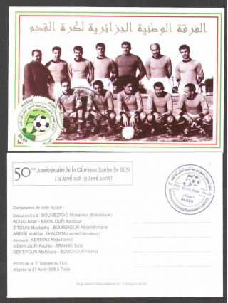 Algeria - 2008 - Soccer Team,  Scott 1429 - Maxi Card With Topical Cancel photo