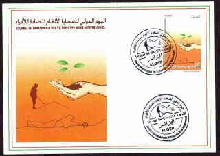 Algeria 2014 - World Day Of Antipersonnel Mines Victims - Apr 04,  2014 - Fdc photo