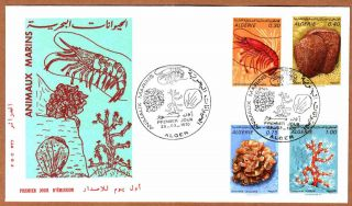 Algeria 1970 - Marine Fauna (4v) - Scott 435/38 - Fdc,  With Topical Cancel photo