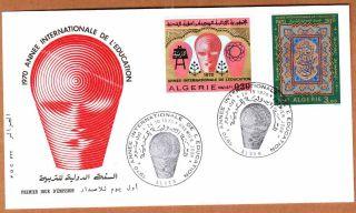 Algeria 1970 - International Education Year,  Scott 450/51 - Fdc,  Topical Canc photo