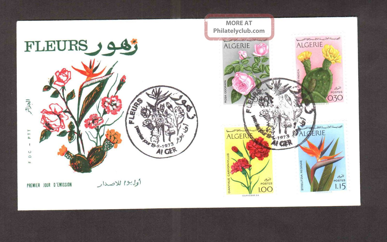 Algeria 1973 - Flowers (4v) Scott 496/99 - Fdc With Topical Cancel Topical Stamps photo