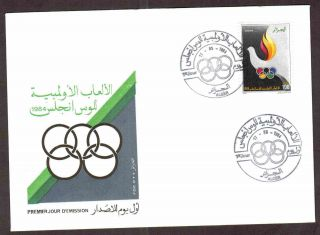 Algeria 1984 Los Angeles Olympics,  Scott 742 - Fdc,  Topical Cancel photo