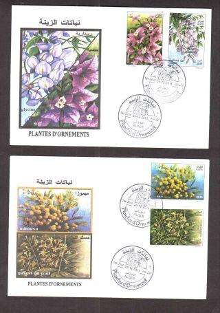 Algeria - 2011 - Ornement Plants - 4v,  Dec 267h,  2011 - 02 Fdc ' S,  Topical Cancel photo