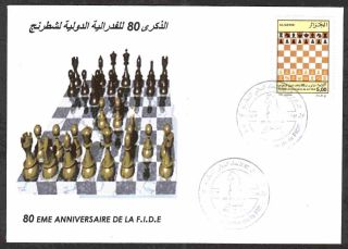 Algeria 2004 - Chess,  Scott 1310 - Fdc With Topical Cancel (relizene) photo