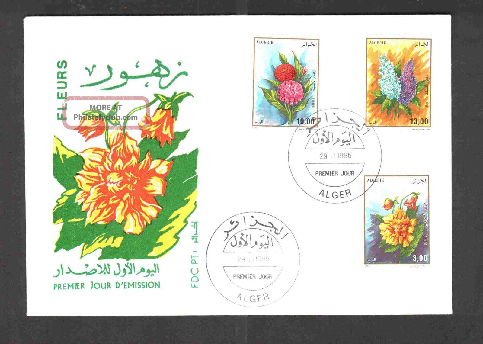 Algeria 1995 - Flowers (3v) Scott 1035/37 - Fdc - Topical Stamps photo